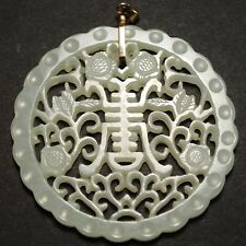 Old Chinese White Jade Carved Pendant Large,Estate Jewelry, Superb Open Work