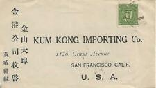 CHINA  Cover  with 50c green martyrs of the revolution   addressed USA  REF 813A