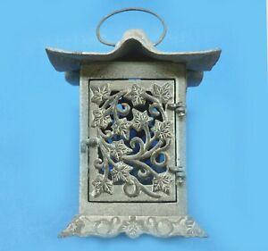 Vtg Partylite Aluminum Metal Pagoda Patina Green Ivy Garden Lantern CandleHolder