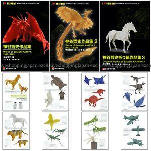 Origami Art Works Satoshi Kamiya Vol 1-3 Complete Guide Book Advanced High Level