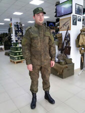 Russian Army Summer Suit RATNIK VKBO in Digital Flora. BTK Group! NEW! Size 62/5