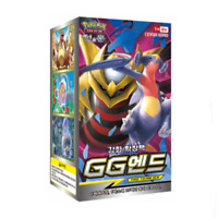 [Pokemon] Card Sun and Moon GG End GGend Booster Box (20packs)