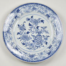 """Antique 18th C Kangxi Period 15"""" Chinese Porcelain Plate Charger Ming Style"""
