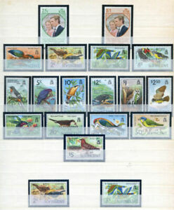 St. Vincent Grenadines nh mint run from 1973 to 1984 complete (2021/02/19#13)