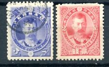2 Antique 1896 Japan Chinese War Postage Stamps Used and MH