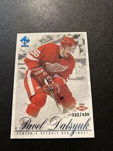 2001-02 Pacific Private Stock Retail Pavel Datsyuk SP RC /450 🔥🔥🔥