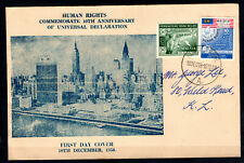 MALAYA 10/12/1958 MALAYSIA HUMAN RIGHTS FDC FIRST DAY COVER