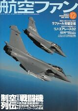 Koku Fan Dec.2002 Rafale F-15 Vs F-2 Aussie Warbirds Reno AAir Races Me262