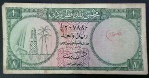 Qatar & Dubai 1960, 1 Riyal, P1