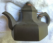 Vintage Chinese yixing Zisha tea pot