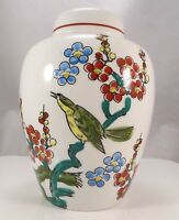 "Japanese Porcelain Urn Plum Blossom Flowers Birds Action-Lobec Japan 7"" tall"