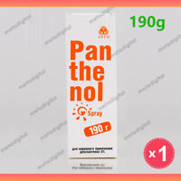 Panthenol Spray-Effective Treatment For Burns Sunburns Cuts. Skin First Aid 190g
