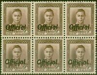 New Zealand 1947 9d Purple-Brown SG0156 V.F MNH Block of 6