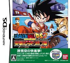 Used Nintendo DS Dragon Ball DS 2 Totsugeki Red Ribbon Gun Japan Import