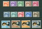 1966 Hong Kong QEII Definitive set (Wmk Sideway) stamps Unmounted Mint U/M MNH