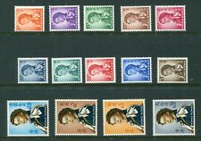 1966 Hong Kong QEII Definitive set (Wmk Sideway) stamps Unmounted Mint U/M MNH