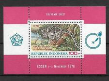 1978 MNH Indonesia Michel block 27