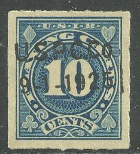 U.S. Revenue Playing Cards stamp scott rf19 - 10 cents issue of 1924 - #3