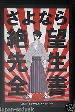 japan Sayonara, Zetsubou-Sensei Animestyle Archive (Guide Book)