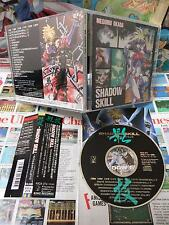 Anime Soundtrack:Shadow Skill Original Soundtrack [KICA-274] COMPLET - Jap