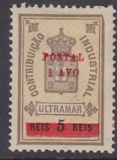 Macao :1911 5r brown.yellow & black Fiscal stamp opt Postal 1 avo Sg204 mint