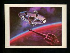 Space postcard Russian Concept Art Artist Sokolov 1978 chrome Mars