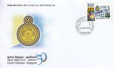 Special Commemorative Cover :  50th Anniversary Sujatha Vidyalaya - Nugegoda