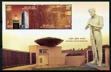 India 2018 MNH National Police Memorial 2v M/S Architecture Stamps