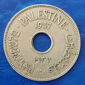 Israel Palestine British Mandate 10 Mils 1937 Coin XF
