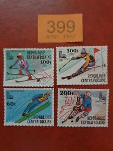 Central African Republic - 1980 - Air. Winter Olympic Games, Lake Placid stamps