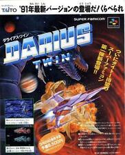 Darius Twin Sugoro Quest Super Famicom SFC JAPANESE GAME MAGAZINE PROMO CLIPPING