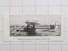 1932 L'Hydravion bimoteur de Transport Latécoère-380