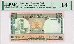 Chartered Bank Hong Kong $10 1977 PMG 64 combine shipping