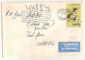 Uganda Old Airmail Cover sent to Israel 1971