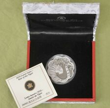 Canada 2010 $15 Lunar Lotus - Year Of The Tiger Silver Coin