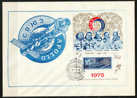 Soviet Russia SPACE 1975 space cover Star City.Apollo-Soyuz crew.Large format.