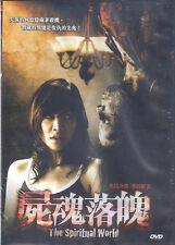 The Spiritual World DVD Anuchit Sapanpong Thai Horror NEW R0 Eng Sub