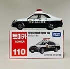 TOMICA 106 109 110 115 116 118 KR-1 A BRAND NEW IN BOX