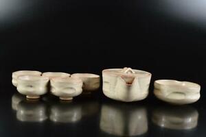 L1280: Japanese Hagi-ware White glaze Sencha TEAPOT YUSAMASHI CUPS, auto