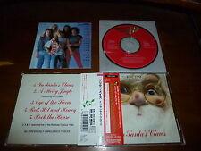 Pretty Maids / In Santa's Claws JAPAN w/Calendar ESCA-5240 A4