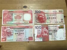 FOUR DIFFERENT HONG KONG HSBC $100 FROM 1992,1994,2003 AND 2016 CIRCULATED