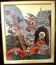Icona cielo capo Johannes klimakos icone IKONA icone icon ladder of Divine