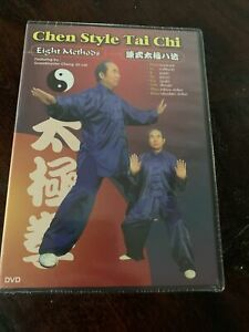 "Brand New ~ ""Chen Style Tai Chi Eight Methods"" ~ DVD ~ by Cheng Jin Cai"