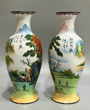 Marked Old China Copper Cloisonne Palace landscape People Mountain Bottle Vase
