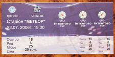 Ticket Dnipro Ukraine - OLYMPIQUE MARSEILLE France 2006/2007 INTERTOTO CUP