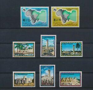 LO42672 Libya monuments landmarks fine lot MNH