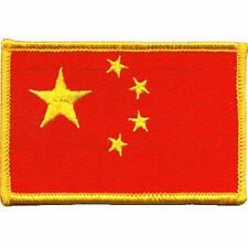 "China Flag 3.5"" x 2.5"" Logo Sew Ironed On Badge Embroidery Applique Patch"