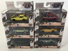 M2 Machines Auto-Japan Walmart Only Set Of 6 Nissan Skyline Bluebird Fairlady Z