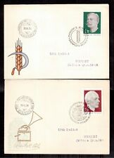 HUNGARY 1971 SET 2 FIRST DAY COVERS # 2063/64, FAMOUS MEN !!