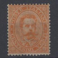REGNO D'ITALIA 1879 UMBERTO I 20 CENTESIMI N.39 G.I MNH** BEN CENTRATO CERT.
